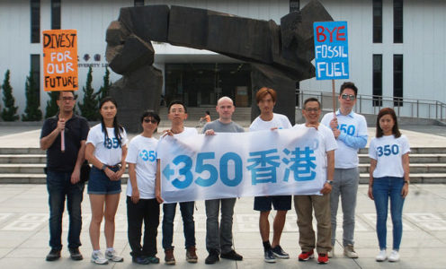 fossil fuel divestment hong kong